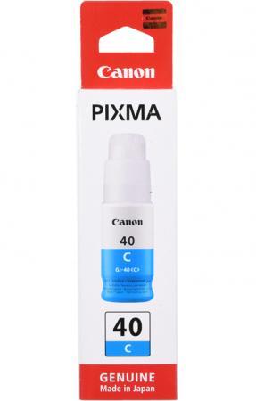 Фото - Картридж Canon GI-40 C для G5040/G6040. Голбой. 7700 страниц. картридж струйный canon gi 40 y 3402c001 желтый 70мл для canon pixma g5040 g6040