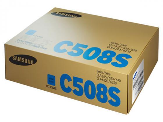 Фото - Картридж Samsung CLP-620/670/CLX-6220/6250 Cyan 2K S-print by HP футболка q s designed by q s designed by qs006ewckjy6