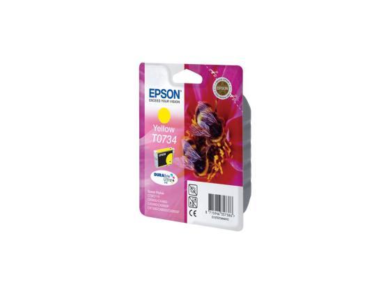 Картридж Epson C13T10544A10/C13T07344A T0734 для Epson Stylus С79/СХ3900/4900/5900 желтый картридж epson t0734 c13t10544a10 для epson с79 сх3900 4900 5900 желтый