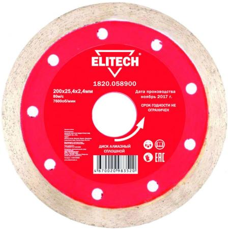ELITECH Диск алмазный сплошной,ф200х25.4х2.4мм, д\\плиткореза 1820.058900