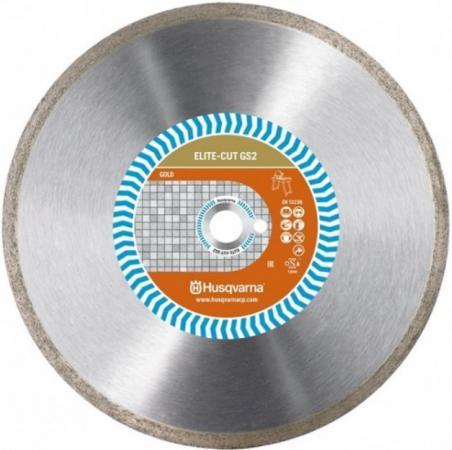 цены 5798034-80 Алмазный диск ELITE-CUT Husqvarna
