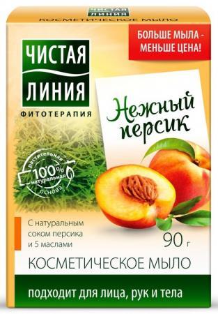 """Мыло твердое Чистая Линия """"Косметическое"""" 90 гр все цены"""