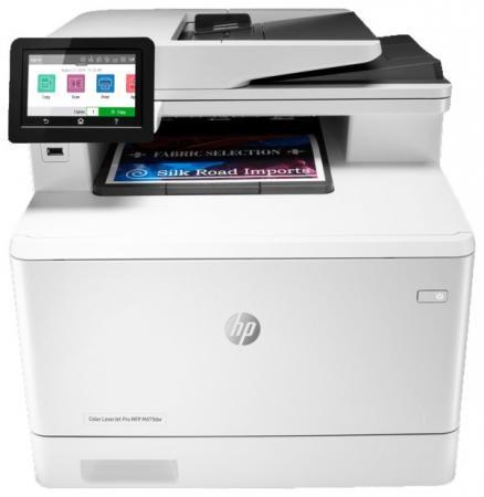 МФУ HP Color LaserJet Pro M479dw <W1A77A> принтер/сканер/копир, A4, ADF, дуплекс, 27/27 стр/мин, 512Мб, USB, LAN, WiFi (замена M5H23A M377dw)