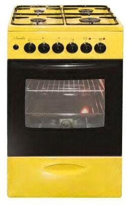 Плита Комбинированная Лысьва ЭГ 404 МС-2у желтый (без крышки) nowley nowley 8 5575 0 3