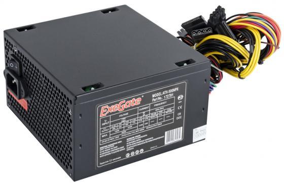 Блок питания ATX 500 Вт Exegate 500NPX EX224734RUS-S звуковая панель samsung hw t450