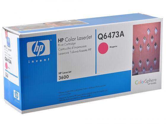 Картридж HP Q6473A пурпурный для LaserJet 3600 paper delivery tray for hp laserjet 1010 1012 1018 1018s 1020 1015 1022 1022n rm1 0659 000cn rm1 0659 rm1 0659 000 rm1 2055