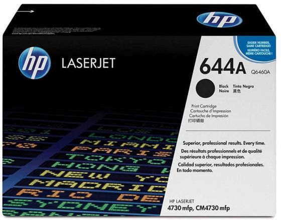 Фото Картридж HP Q6460A черный для LaserJet 4730 gzlspart for hp 4700 4730 oem new fuser film sleeve laserjet printer supplies on sale