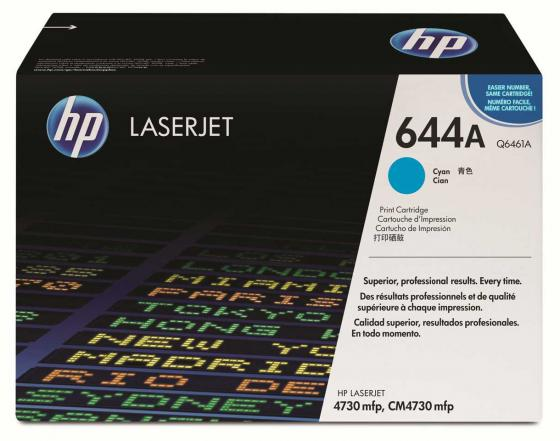 Картридж HP Q6461A голубой для LaserJet 4730 бандана buff polar skank black 107840 00