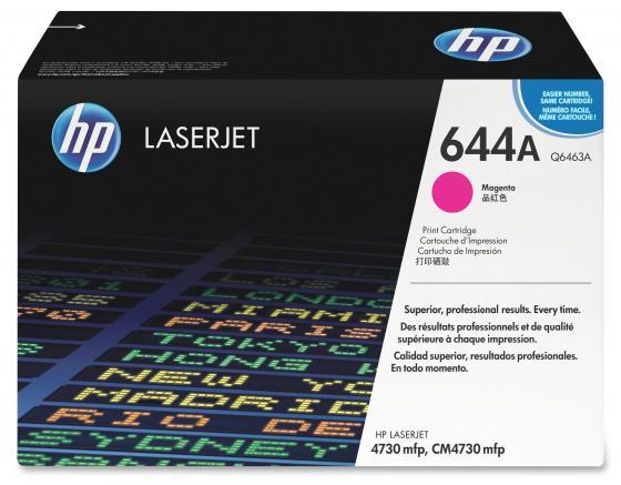 Картридж HP Q6463A пурпурный для LaserJet 4730