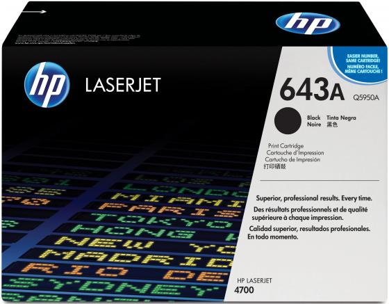 Картридж HP Q5950A черный для LaserJet 4700 any 1 lcl 643a q5950a q5951a q5952a q5953a 1 pack toner cartridge compatible for hp laserjet 4700color series