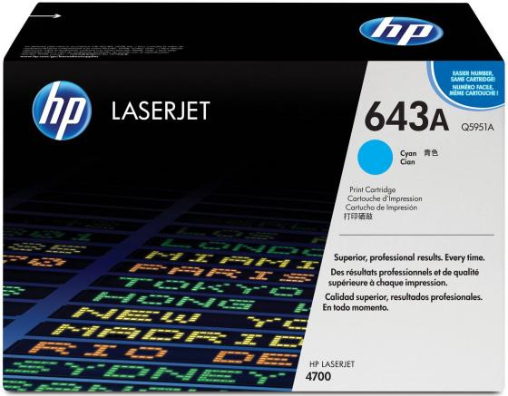 Картридж HP Q5951A голубой для LaserJet 4700 any 1 lcl 643a q5950a q5951a q5952a q5953a 1 pack toner cartridge compatible for hp laserjet 4700color series