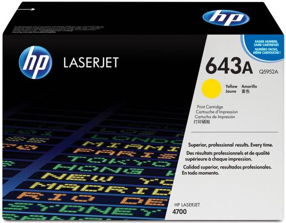 Картридж HP Q5952A желтый для LaserJet 4700 any 1 lcl 643a q5950a q5951a q5952a q5953a 1 pack toner cartridge compatible for hp laserjet 4700color series