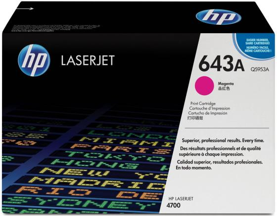 Картридж HP Q5953A пурпурный для LaserJet 4700 any 1 lcl 643a q5950a q5951a q5952a q5953a 1 pack toner cartridge compatible for hp laserjet 4700color series