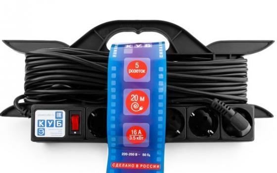 цена на Удлинитель Power Cube PC-LG5-R-30 5 розеток 30 м