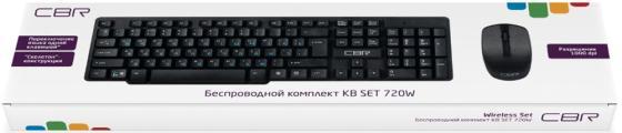Клавиатура + мышь CBRKB SET 720W Black USB(Radio) 1000dpi, 2 кнопки и колесо прокрутки