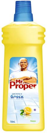 Средство чистящее MR.PROPER, универсальное, 750 мл, в ассорт.