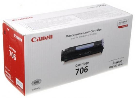Картридж ссовместимый Canon LB MF6530/MF6540PL/MF6550/MF6560PL/MF6580PL, 5000 стр