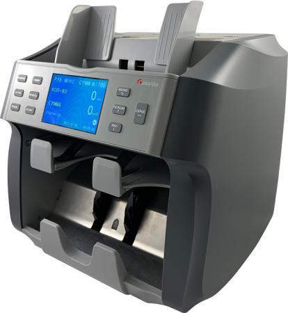 Сортировщик банкнот Cassida Apollo автоматический рубли все цены