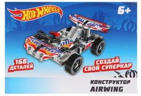 Конструктор 1toy Hot Wheels Airwing 168 элементов