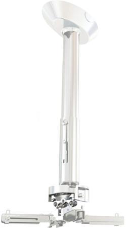 Купить [PR18A-W] Универсальный потолочный комплект Wize Pro PR18A-W состоящий из крепления+штанги 30-46см +площадки к потолку для проектора, макс. расстояние между крепежными отверстиями 430мм, наклон +/- 25°, поворот +/- 6°, вращение 360°, до 23кг, белый