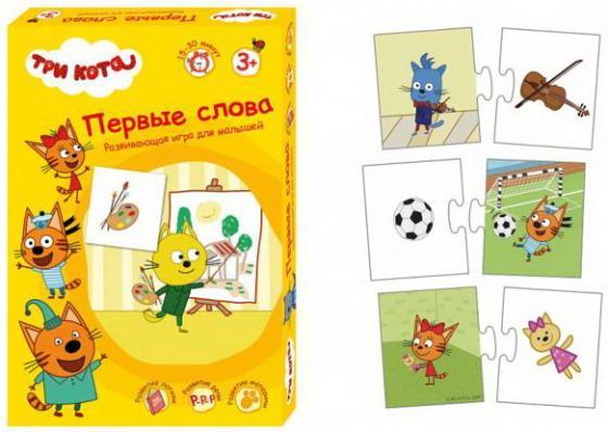 Купить Настольная игра развивающая ВЕСНА Первые слова. Три кота , Развивающие настольные игры