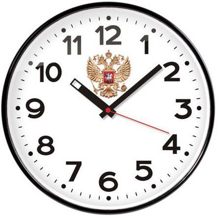 Часы настенные TROYKA 77770732 круг, белые, черная рамка, 30,5х30,5х4 см часы настенные тропики ананас d350мм мята белые мдф