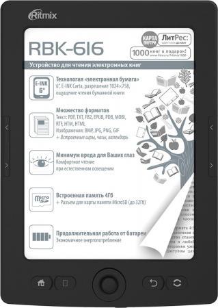 "Электронная книга RITMIX RBK-616, 6"" (15 см), 4 Gb, E-ink, MicroSD, черная, 15119955"