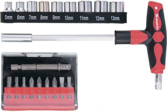Отвертка с Т-образной эргономичной ручкой, набором бит и насадок, 20 шт., CrV// Matrix отвертка с т образной эргономичной ручкой и набором бит 11 шт crv matrix
