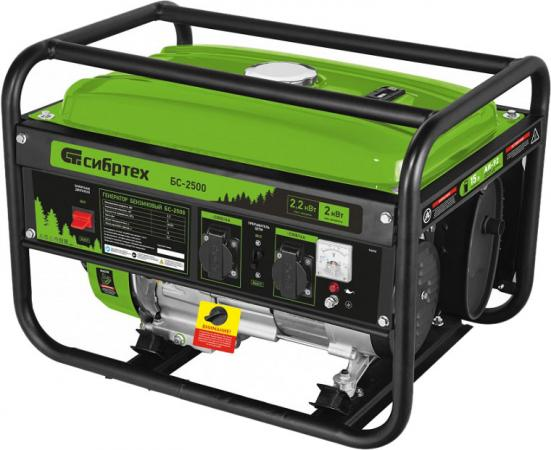 Генератор бензиновый БС-2500, 2,2 кВт, 230В, 4-х такт., 15 л, ручной стартер </div> <div class=