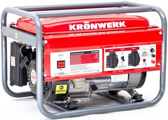 Генератор бензиновый LK 2500,2,2 кВт, 230 В, бак 15 л, ручной старт// Kronwerk