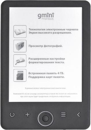 "Электронная книга Gmini MagicBook H6HD , экран 6"", E-Ink HD, 1024x758, 4Gb, microSD, Чехол электронная книга gmini magicbook s6lhd 6 e ink pearl hd 4gb белый"
