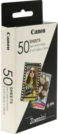 Фото - Набор для печати Canon ZP-2030/50 3215C002/50л./белый для сублимационных принтеров divage набор 35 тушь для ресниц тube your lashes тон 01 тушь для ресниц тube your lashes тон 04