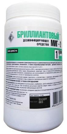 Средство дезинфицирующее 1 кг, БРИЛЛИАНТОВЫЙ МИГ-2, таблетки 300 шт. средство дезинфицирующее 1 кг бриллиантовый миг гранулы