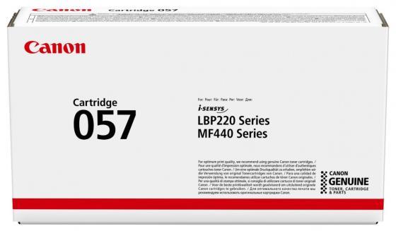 Фото - Картридж Canon 057 для MF449x/MF446x/MF445dw/MF443dw, LBP225x/LBP226dw/LBP223dw. Чёрный. 3100 страниц. картридж canon 057 для mf449x mf446x mf445dw mf443dw lbp225x lbp226dw lbp223dw чёрный 3100 страниц
