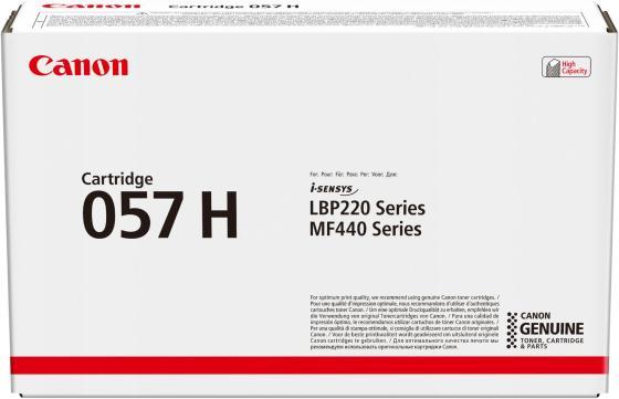 Фото - Картридж Canon 057 H для MF449x/MF446x/MF445dw/MF443dw, LBP225x/LBP226dw/LBP223dw. Чёрный. 10000 страниц. картридж canon 057 для mf449x mf446x mf445dw mf443dw lbp225x lbp226dw lbp223dw чёрный 3100 страниц