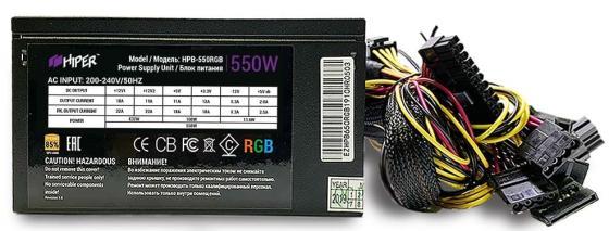 Блок питания ATX 550 Вт HIPER HPB-550RGB блок питания hiper hpb 550rgb 550w black