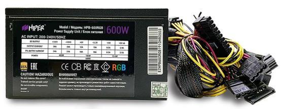 Фото - Блок питания ATX 600 Вт HIPER HPB-600RGB блок питания hiper hpb 750rgb 750w