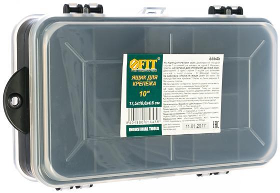 FIT РОС Ящик для крепежа (органайзер) двухсторонний (17,5 х 10,6 х 4,6 см) [65645] органайзер для мелочей двухсторонний цвет зеленый 12 х 10 х 2 5 см