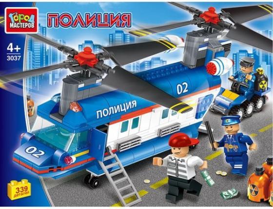 Конструктор Город мастеров Полицейский вертолет 427 элементов