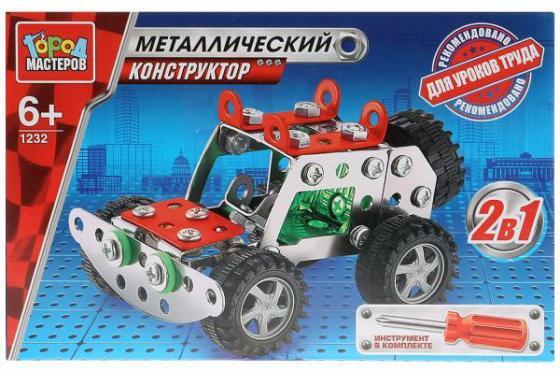 Металлический конструктор Город мастеров Джип 204 элемента