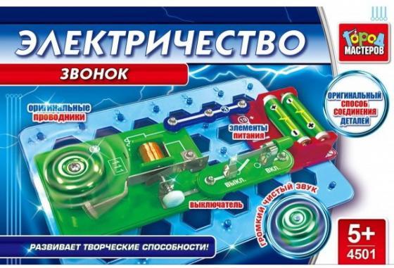 Электронный конструктор Город мастеров Электрозвонок