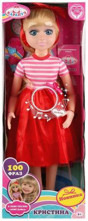 Купить Кукла функц, Кристина 46см, твердое тело, гнутся суставы, с аксесс. в кор. Карапуз в кор.2*8шт, Классические куклы и пупсы