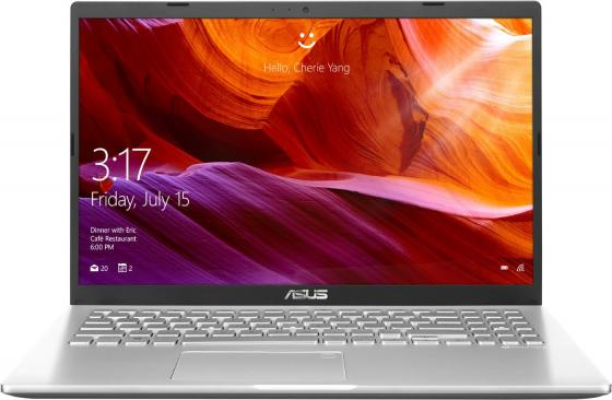 "цена на Ноутбук Asus VivoBook X509UJ-BR044T Core i3 7020U/8Gb/1Tb/nVidia GeForce MX230 2Gb/15.6""/HD (1366x768)/Windows 10/silver/WiFi/BT/Cam"