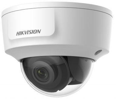 Видеокамера IP Hikvision DS-2CD2125G0-IMS 2.8-2.8мм цветная ims 3190