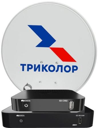 Фото - Комплект спутникового телевидения Триколор GS B534М и GS C592 Сибирь (комплект на 2 ТВ) черный playtoday комплект носков 2 пары