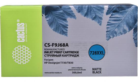 Фото - Картридж струйный Cactus 728XXL CS-F9J68A черный матовый (300мл) для HP DJ T730/T830 картридж hp 728 f9j66a для hp dj t730 t830 пурпурный