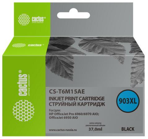 Картридж струйный Cactus №903XL CS-T6M15AE черный (37мл) для HP OJP 6950/6960/6970