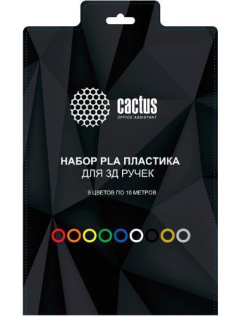 Фото - Пластик для ручки 3D Cactus CS-3D-PLA-9X10M PLA Pro d1.75мм L10м 9цв. пластик для ручки 3d cactus cs 3d uvps b уф полимер 6цв