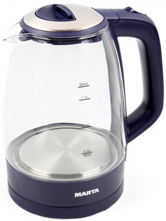 MARTA MT-1097 Чайник темный топаз