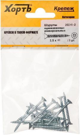 FIT Шурупы оцинкованные, универсальные (20240-2) 3.5 х 40 (фасовка 19 шт)